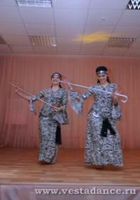 Фестиваль танцев ШАГ ВПЕРЕД, танец живота с тростью