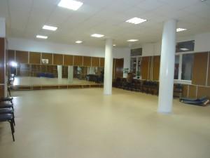 Танцевальный зал Краснопресненская. Детский центр Дружба.